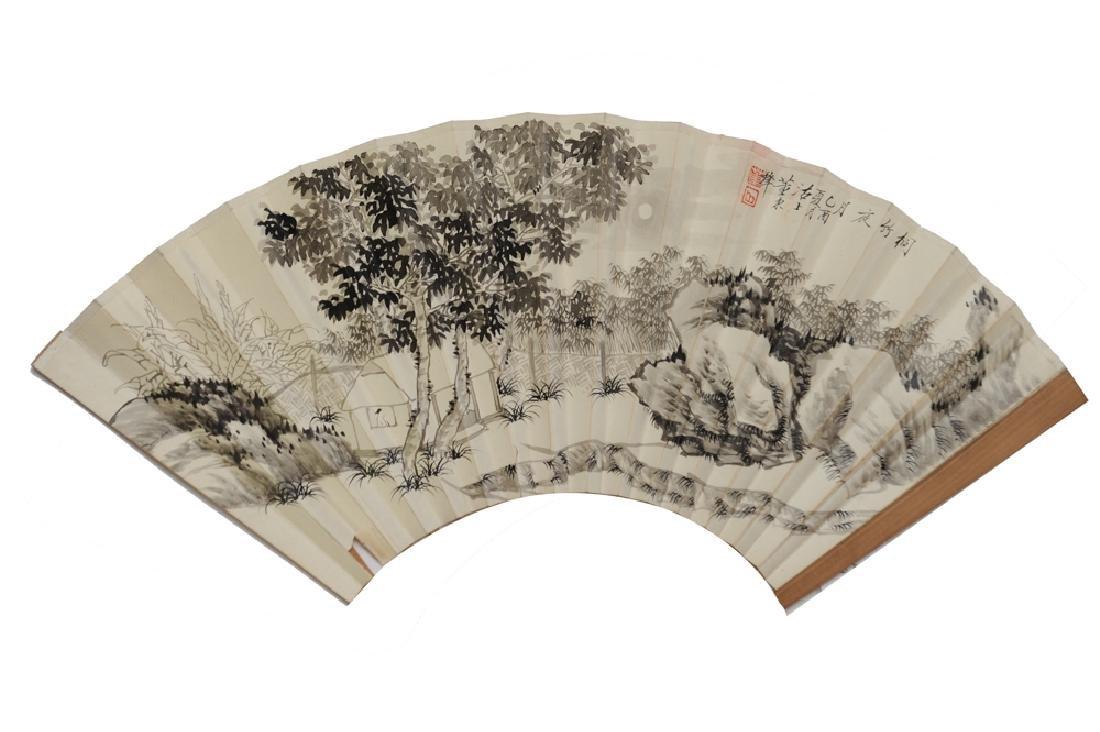 Chinese Fan Painted by Dong Binsheng
