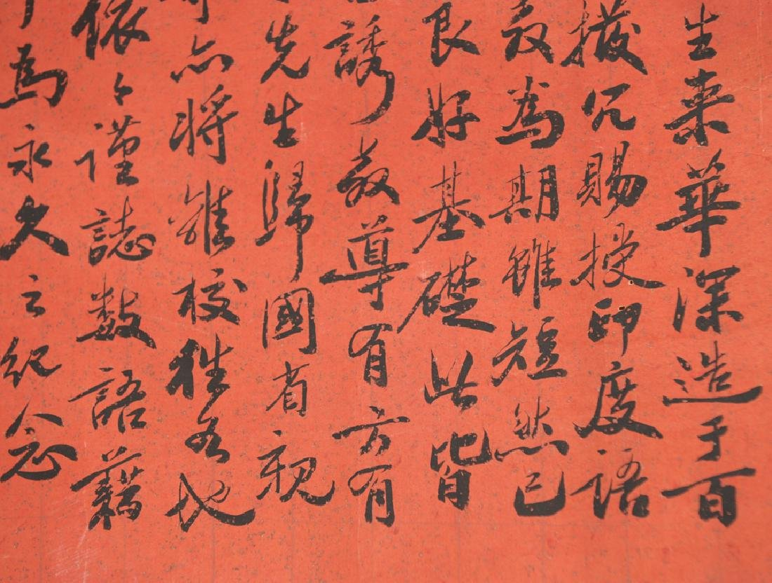 Chinese Calligraphy Given to an Indian Instructor - 2