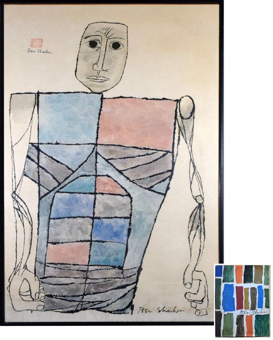 Ben Shahn Lithograph, Phila. Museum Of Art
