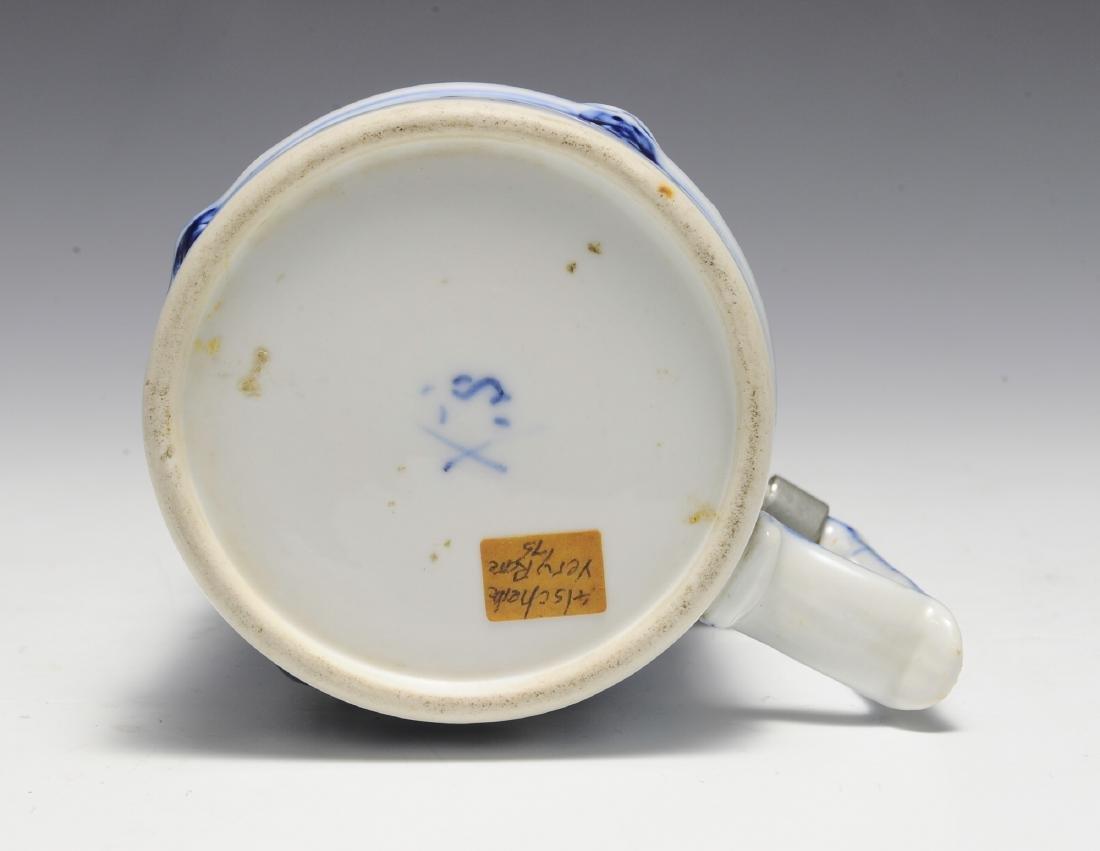 19th Century Blue Onion Stein by Schney - 5