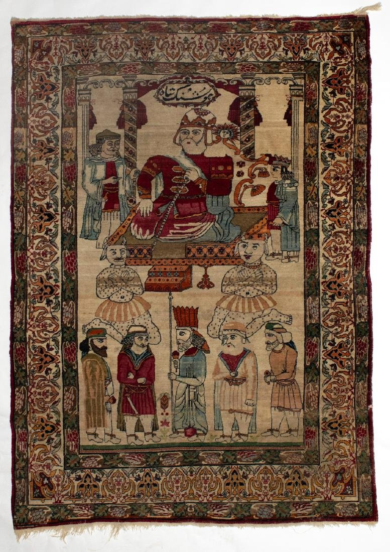 A Fine Antique Kerman Pictorial Rug