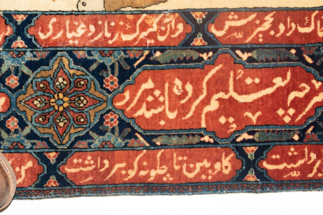 A Fine Antique Kashan Mohtasham Pictorial Rug - 4