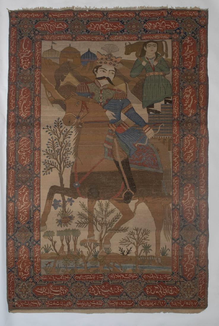 A Fine Antique Kashan Mohtasham Pictorial Rug - 5