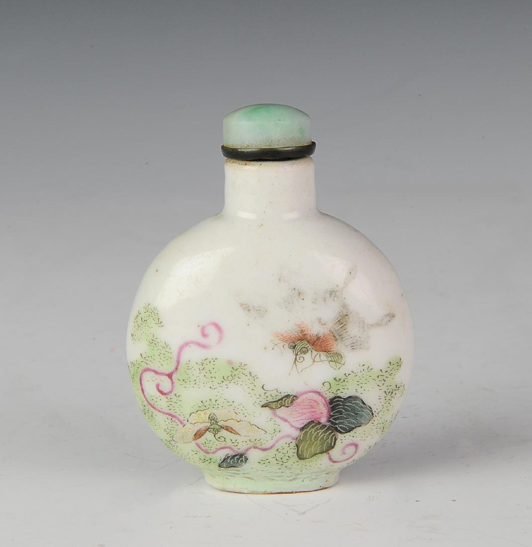 Chinese Famille Snuff Bottle w/ Butterfly Daoguang