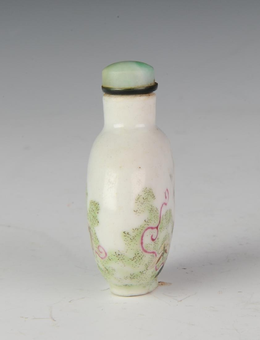 Chinese Famille Snuff Bottle w/ Butterfly Daoguang - 2