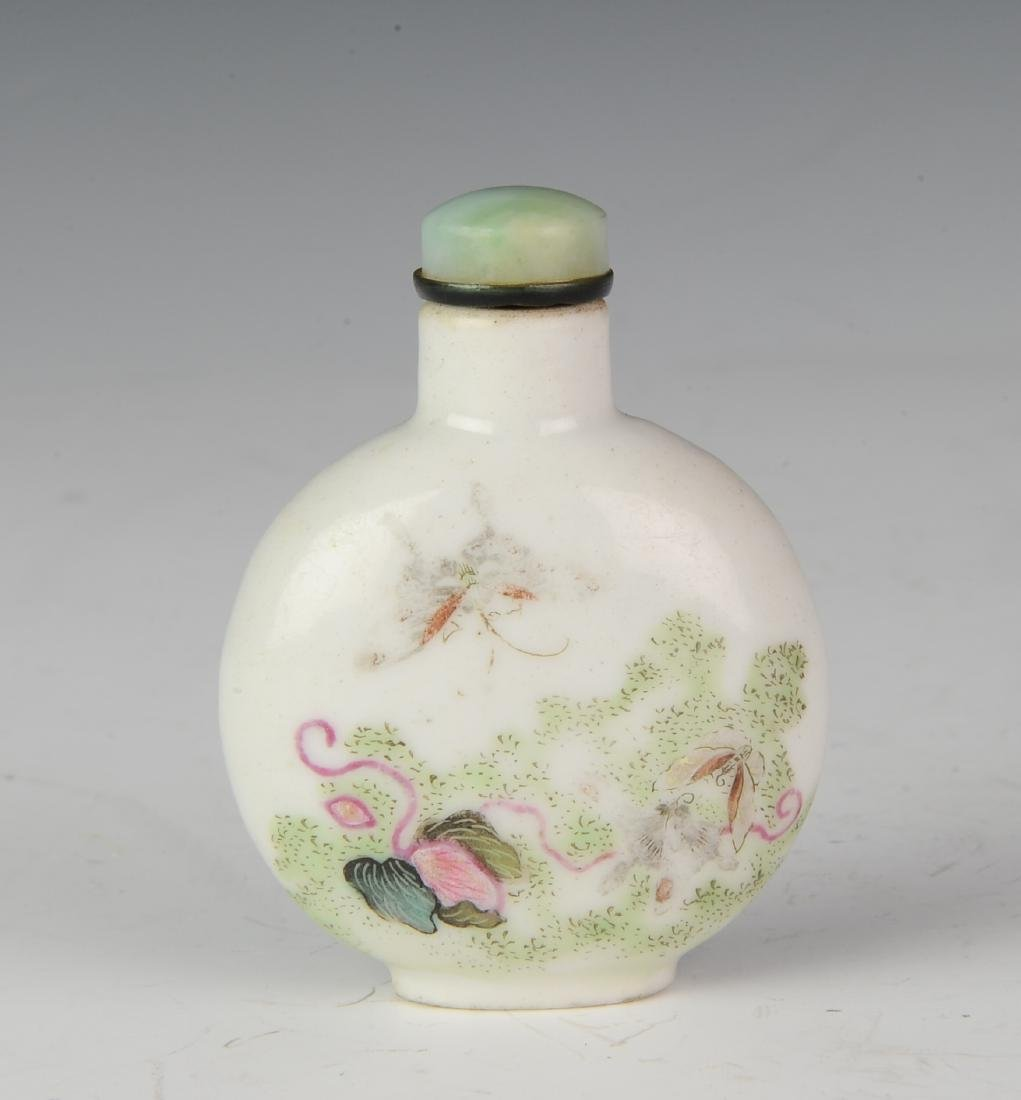 Chinese Famille Snuff Bottle w/ Butterfly Daoguang - 3