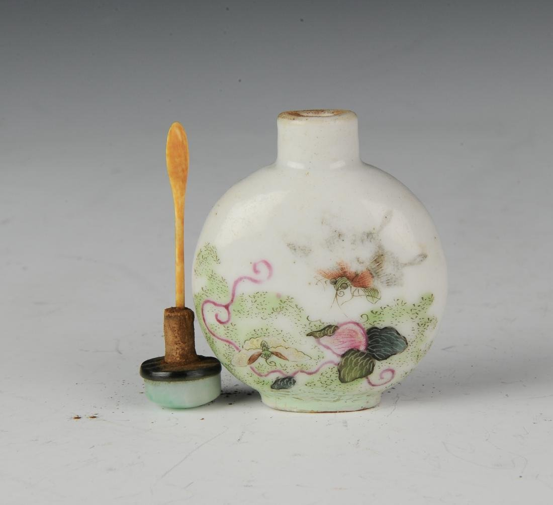 Chinese Famille Snuff Bottle w/ Butterfly Daoguang - 7