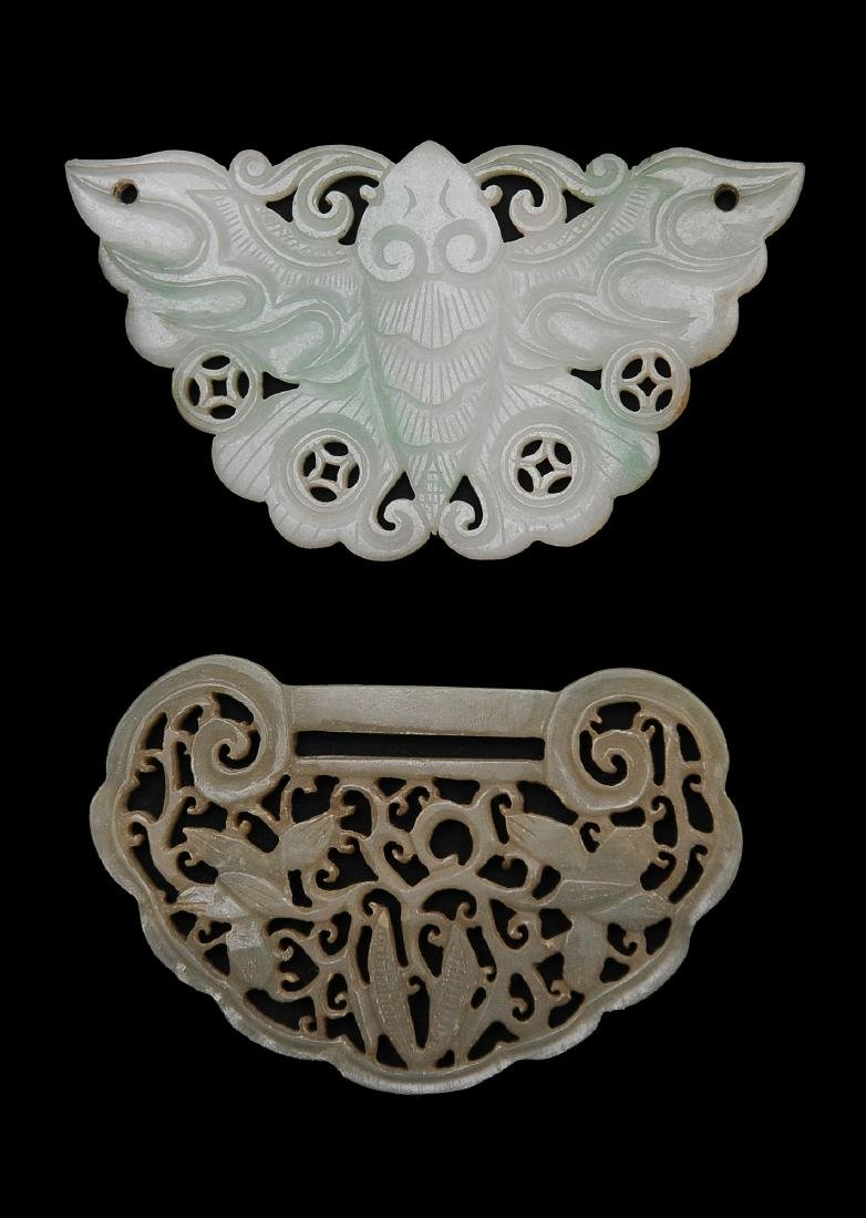 Pair of Chinese Jade Plaques, 19th C