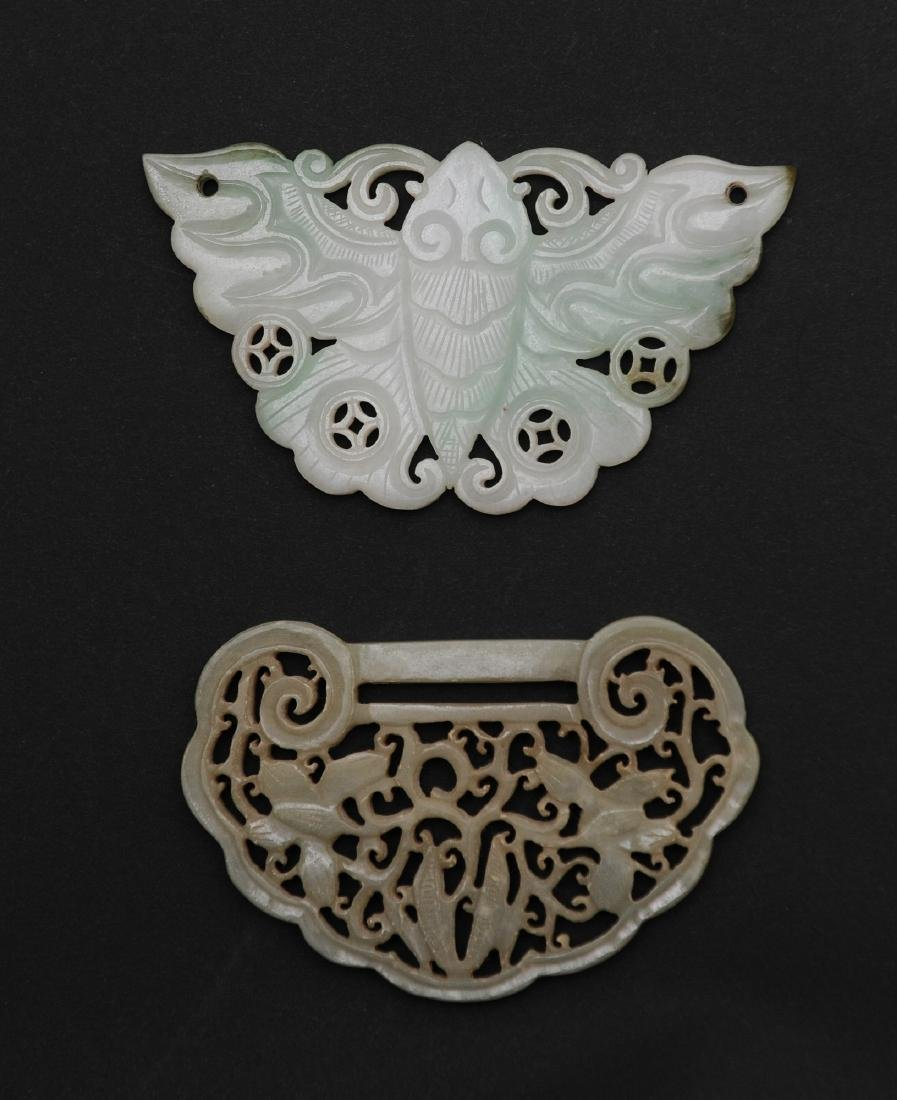 Pair of Chinese Jade Plaques, 19th C - 2