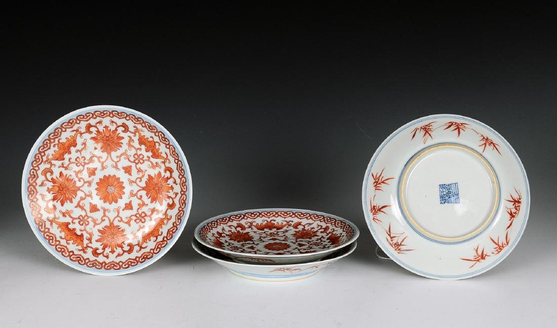 Set of 4 Iron Red Chinese Plates, Jiaqing Period