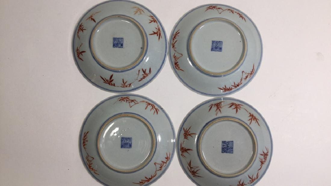 Set of 4 Iron Red Chinese Plates, Jiaqing Period - 2