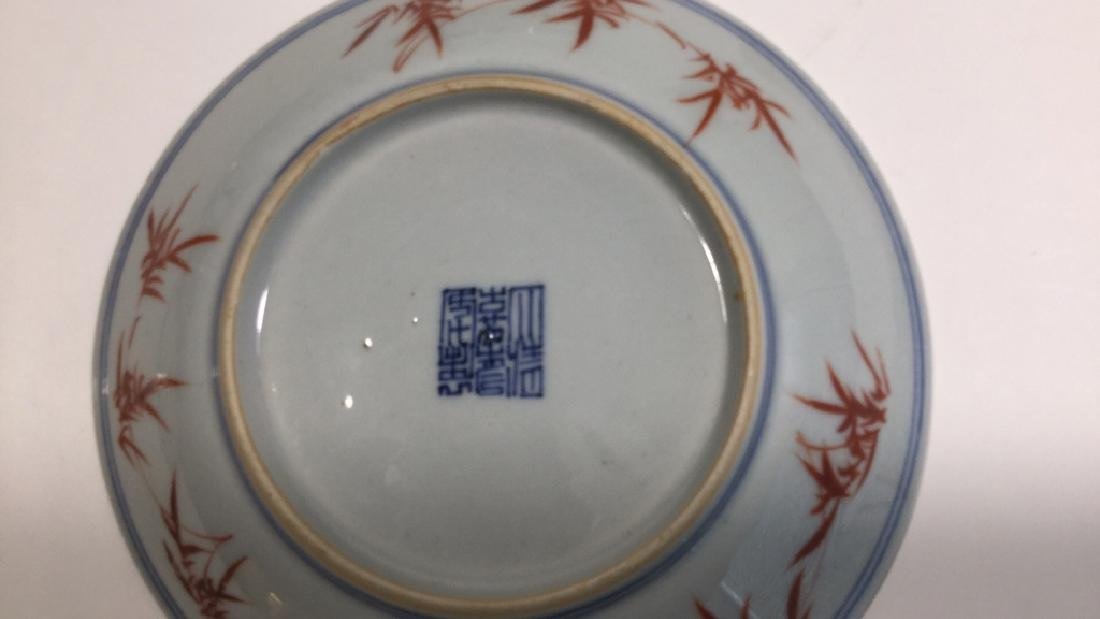 Set of 4 Iron Red Chinese Plates, Jiaqing Period - 3