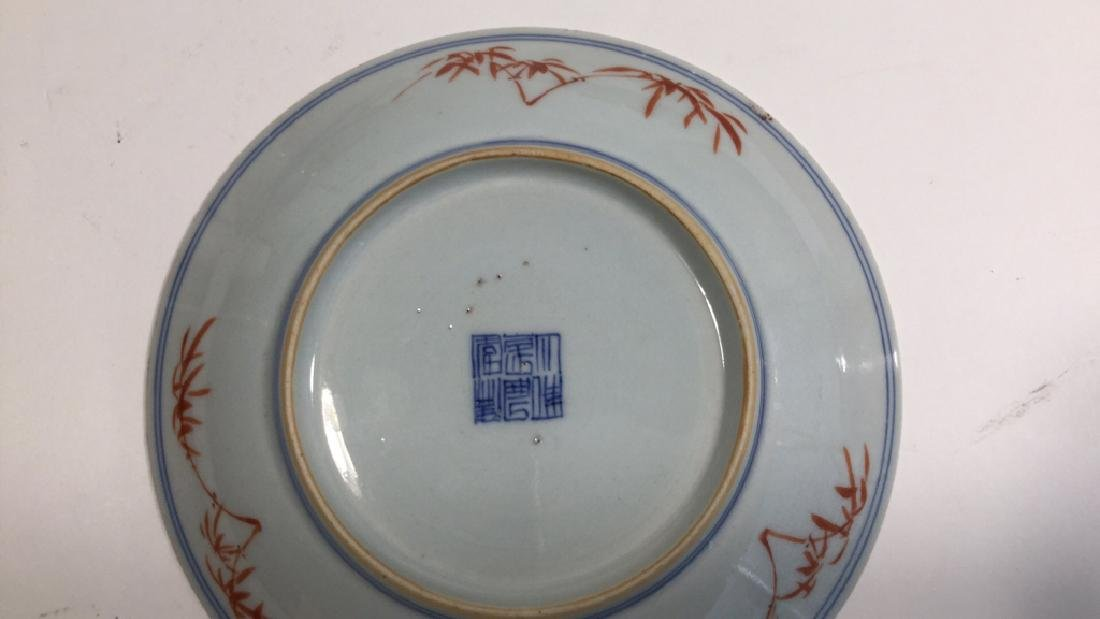 Set of 4 Iron Red Chinese Plates, Jiaqing Period - 6