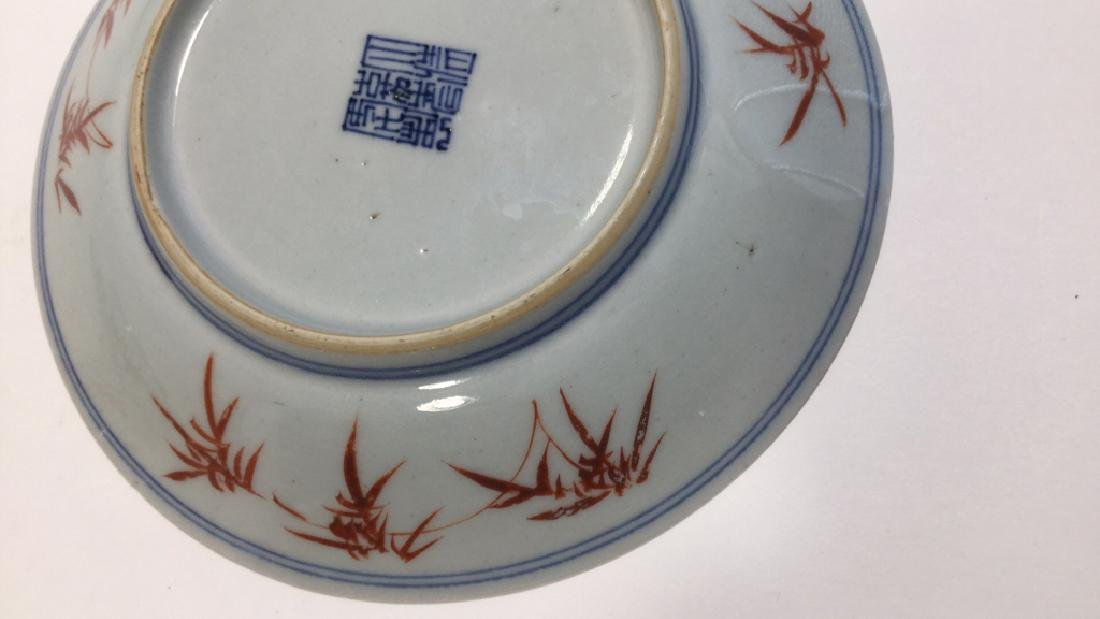 Set of 4 Iron Red Chinese Plates, Jiaqing Period - 9