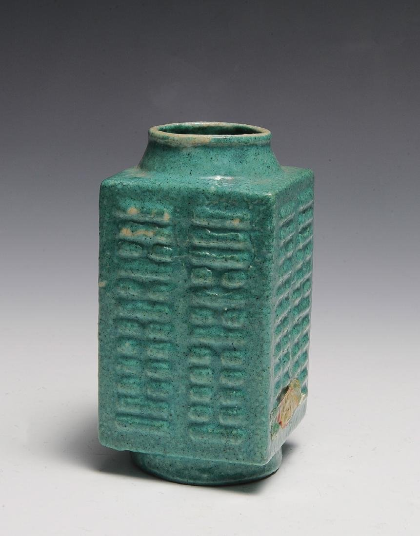 Chinese Green-Glaze Cong Vase, 19th Century