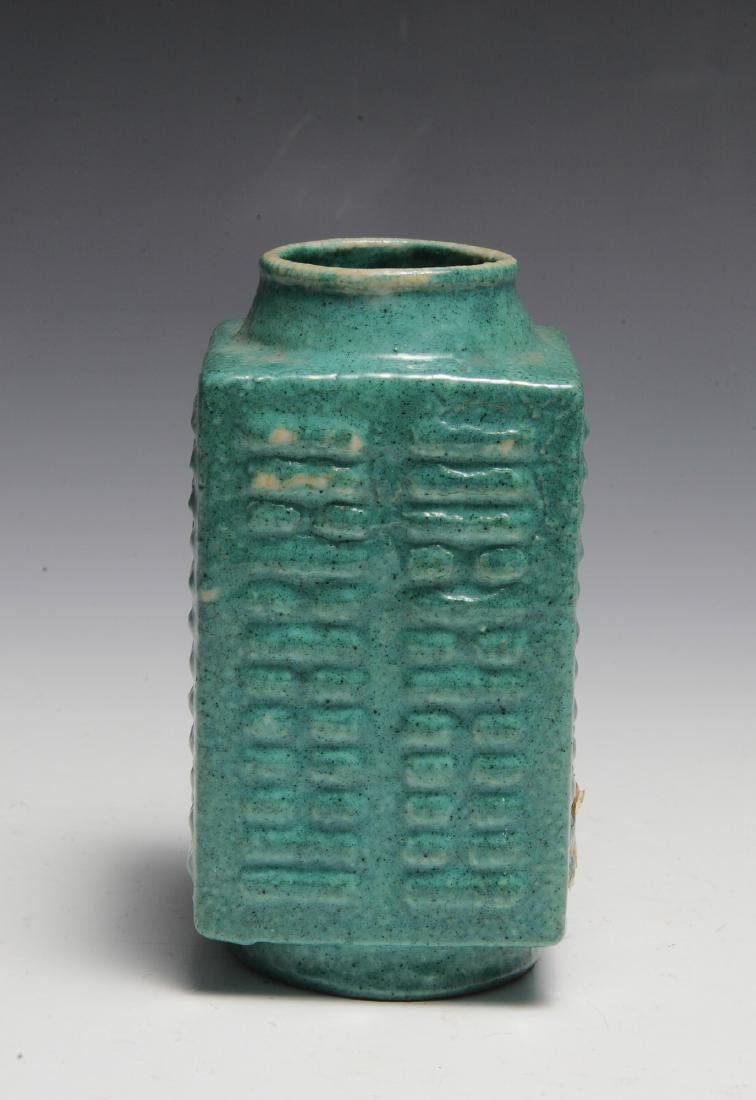 Chinese Green-Glaze Cong Vase, 19th Century - 2