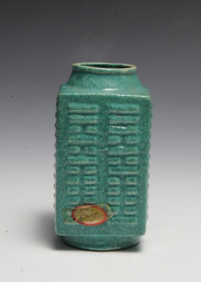 Chinese Green-Glaze Cong Vase, 19th Century - 3