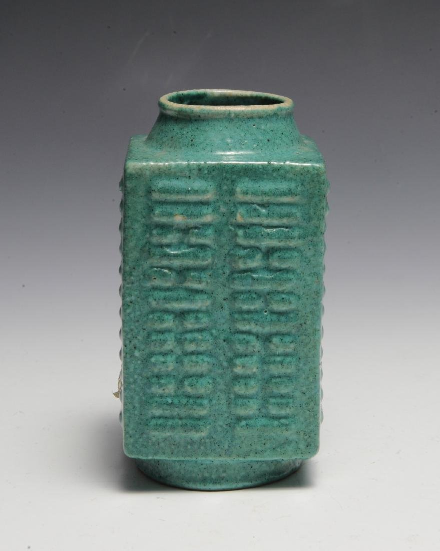 Chinese Green-Glaze Cong Vase, 19th Century - 4