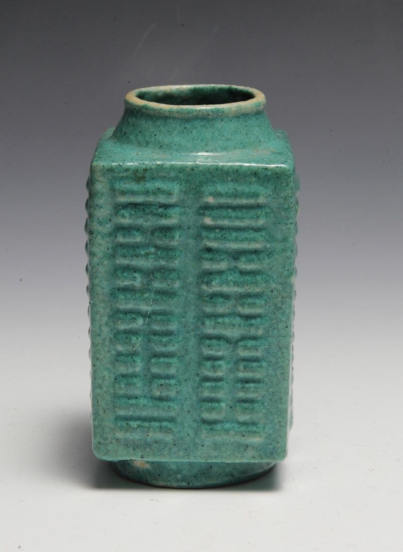 Chinese Green-Glaze Cong Vase, 19th Century - 5