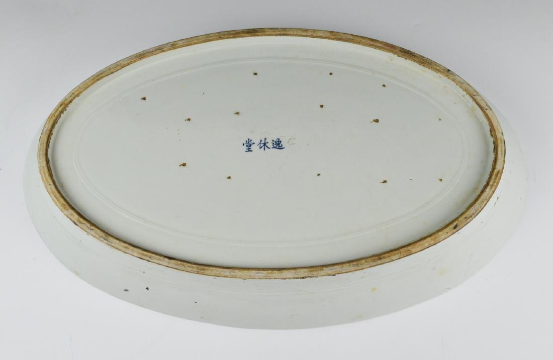 Restaurant Serving Plate, 19th Century - 2