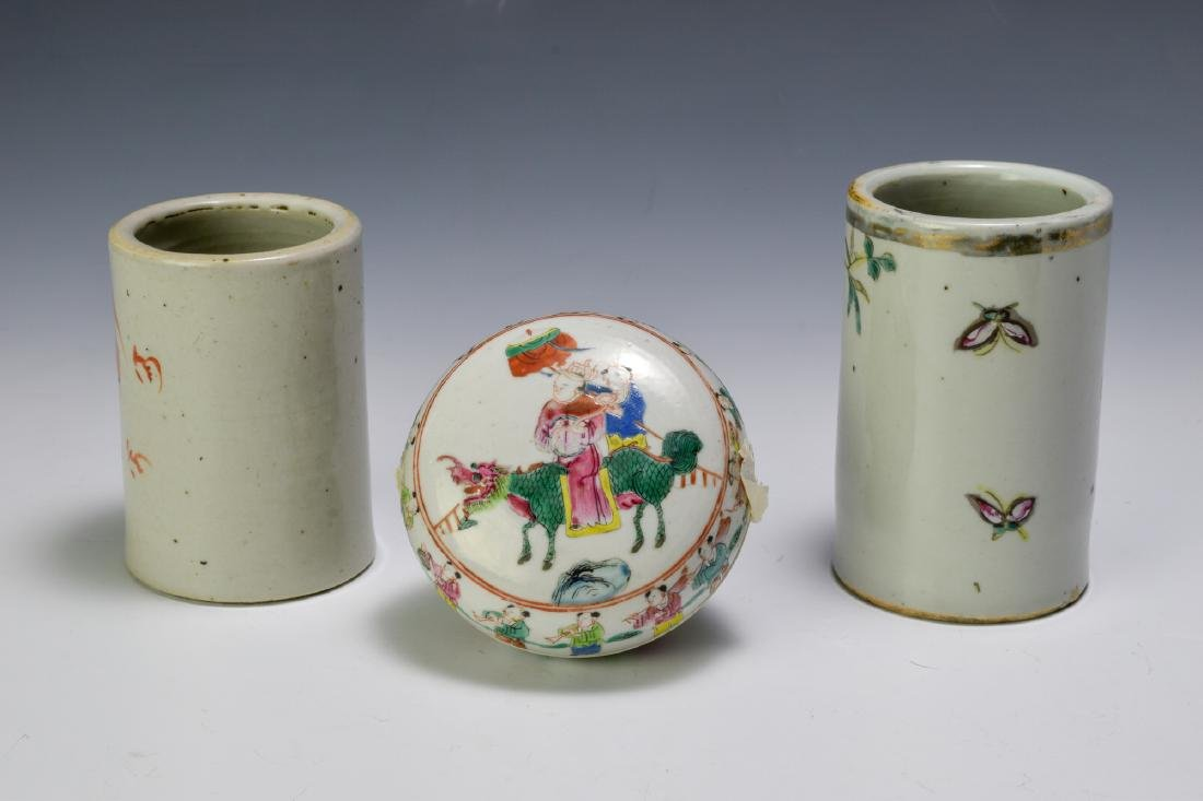 Group of 3 Chinese Famille Rose Scholars Items 19th C - 2