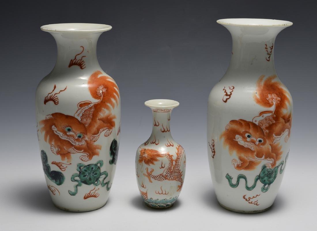2 Chinese Vases w/ Lions & 1 Dragon Vase