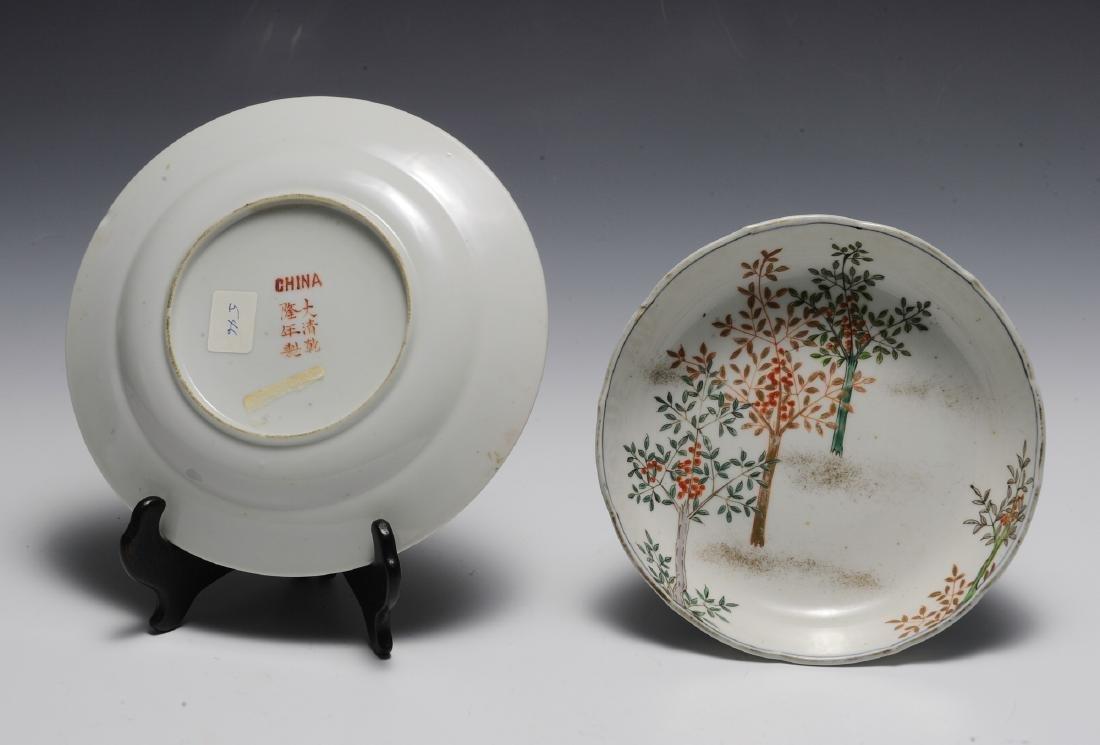 2 Chinese White Ground Export Ware Dishes, 19th C - 2