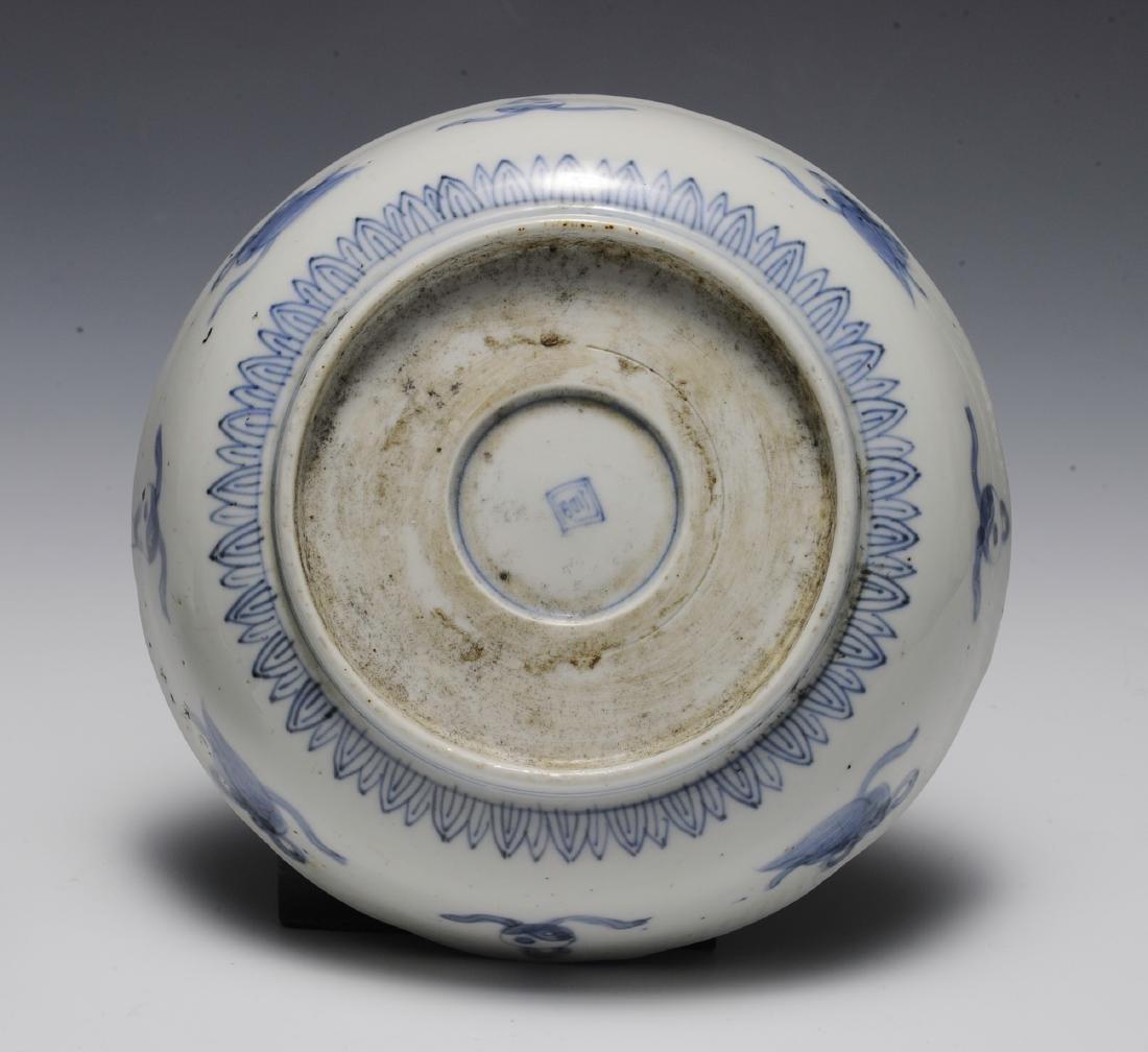2 Chinese White Ground Export Ware Dishes, 19th C - 3