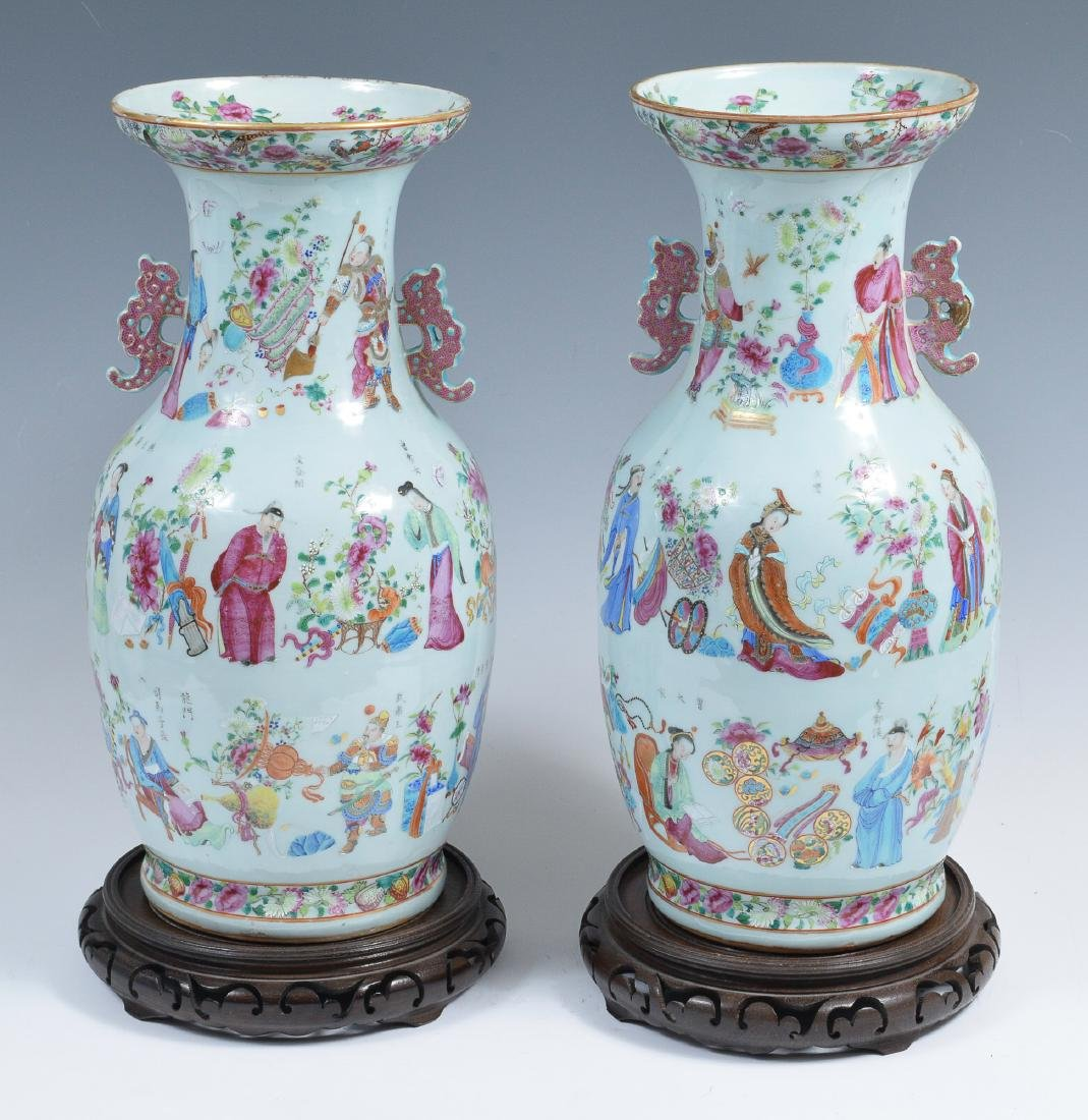 Pair of Chinese White Vases w/ Stands, Early 19th C