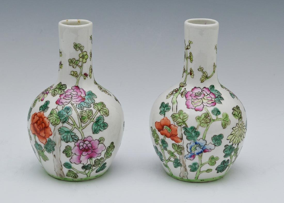 Pair of Chinese Small Floral Tianqiuping