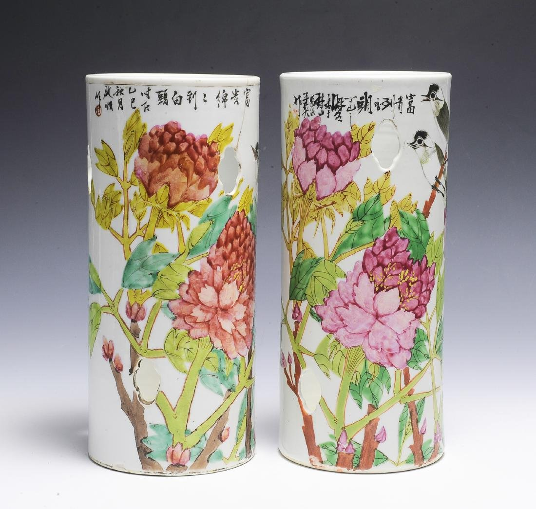 Pair of Chinese Famille Rose Hat Stands, 19th C