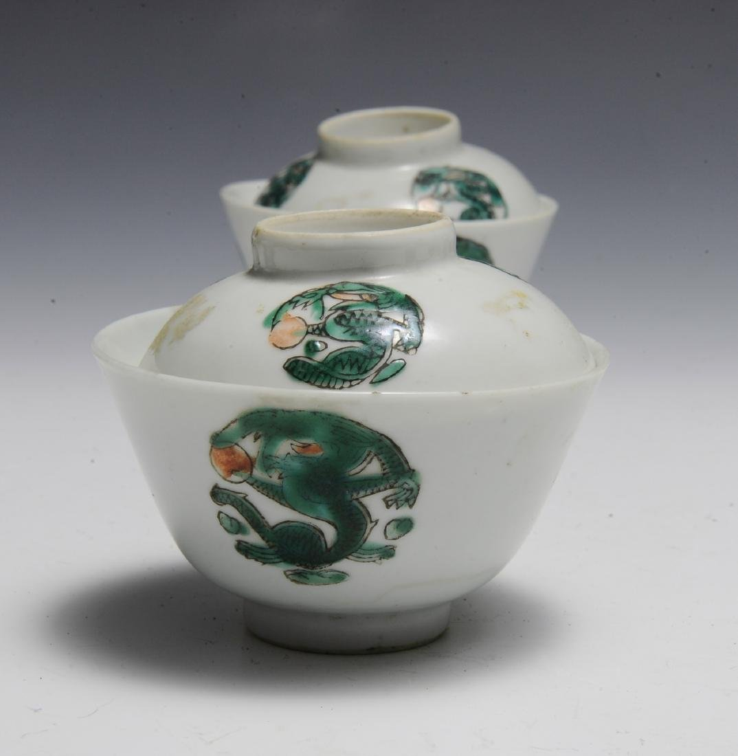 9 Covered Chinese Porcelain Bowls, 19th Century - 2
