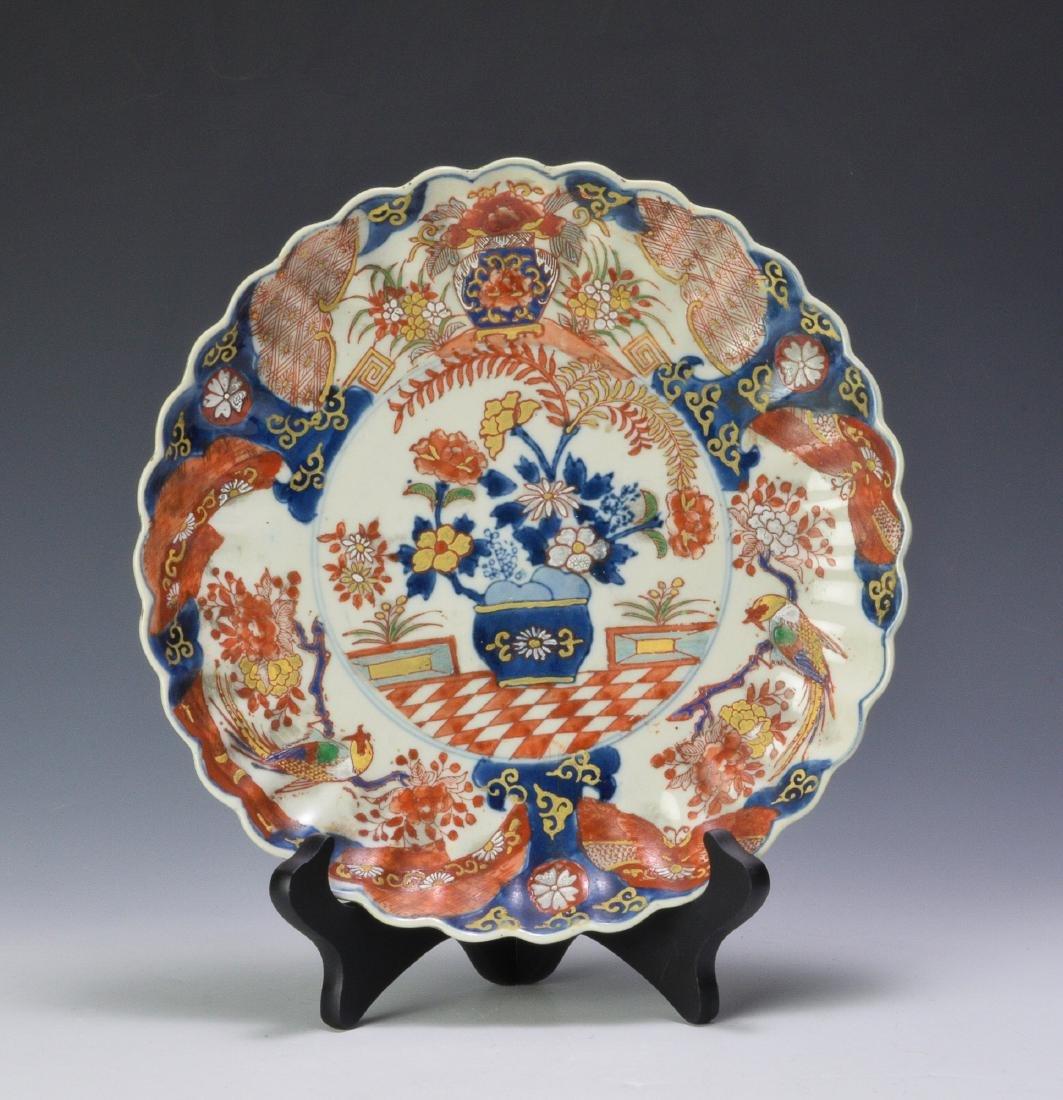 Chinese Porcelain Imari Style Plate