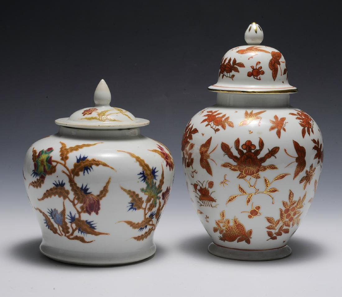 Group of 2 Chinese Floral Porcelain Jars 19th - 20th C - 2