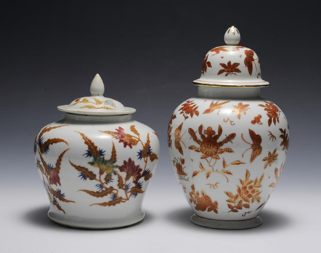 Group of 2 Chinese Floral Porcelain Jars 19th - 20th C - 4