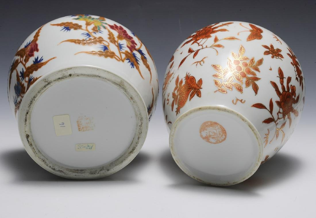 Group of 2 Chinese Floral Porcelain Jars 19th - 20th C - 5