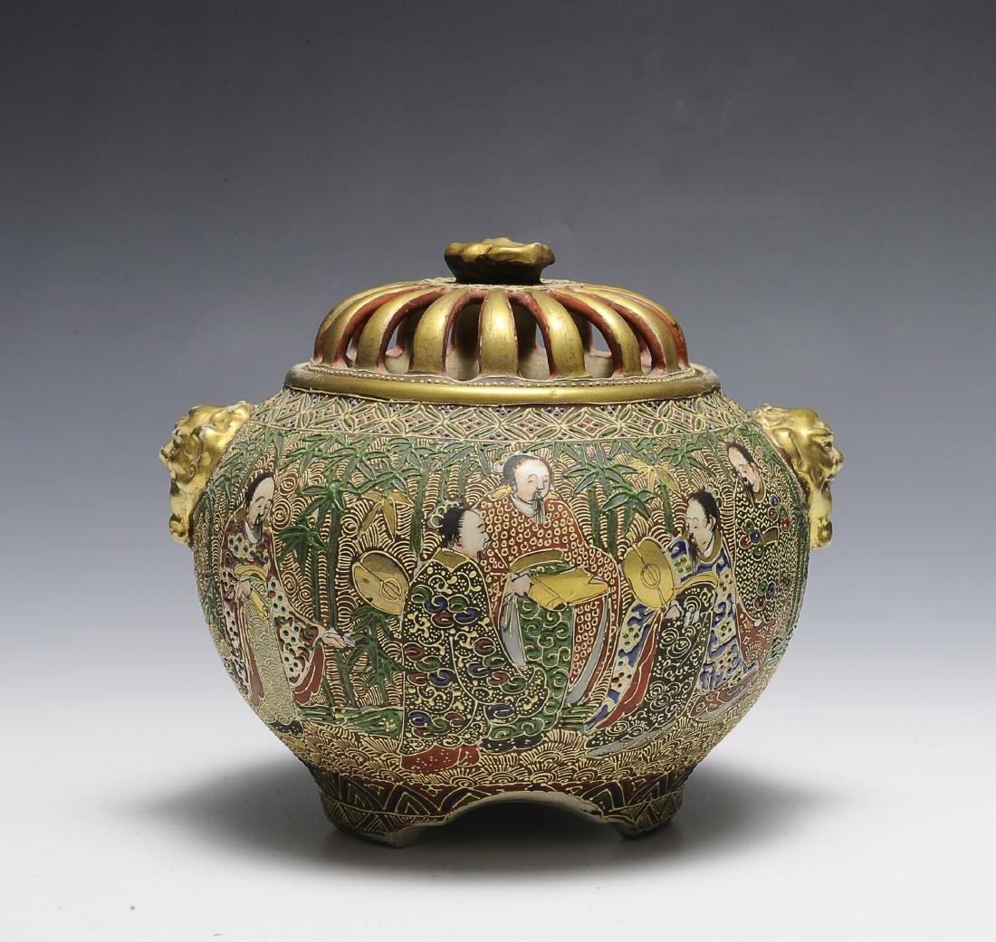 Japanese Ceramic Satsuma Jar w/ Lid