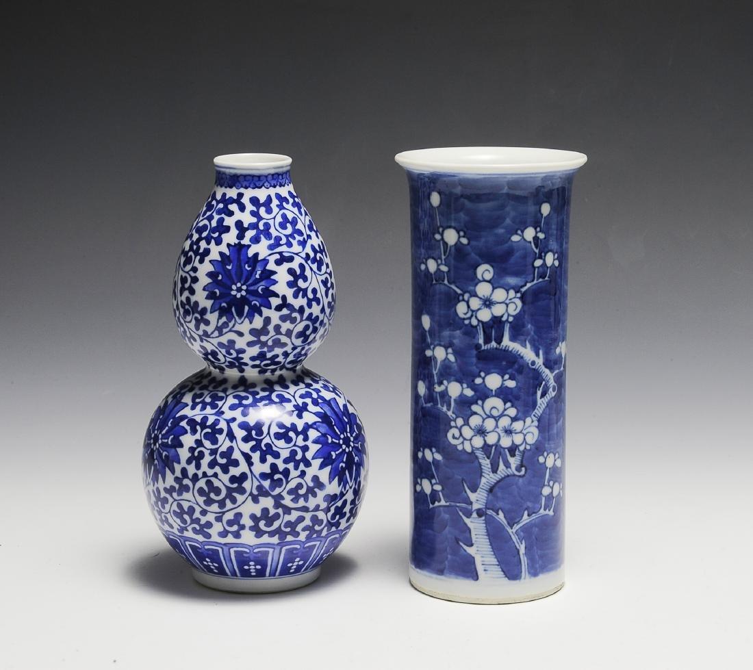 2 Small Blue & White Chinese Porcelain Vases