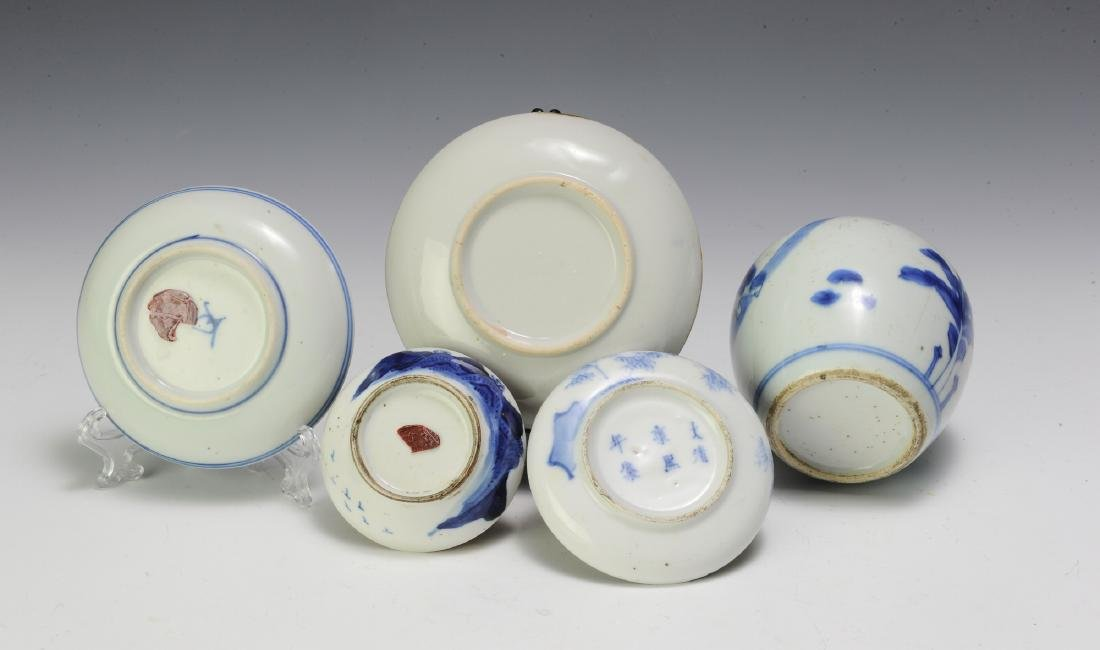 Chinese Group of 2 Seal Boxes, 2 Dishes & Jar 18-19th C - 2
