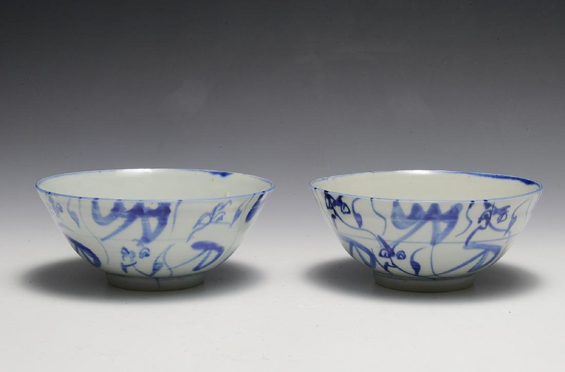 Chinese Pair of Blue & White Bowls