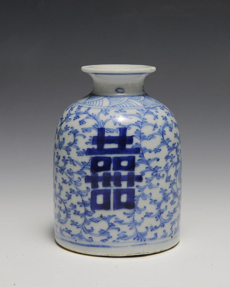 "Chinese Blue & White Double Happiness ""Xi"" Jar"