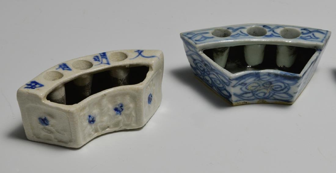 8 Chinese Blue & White Porcelain Ink Wells, 19th C - 3