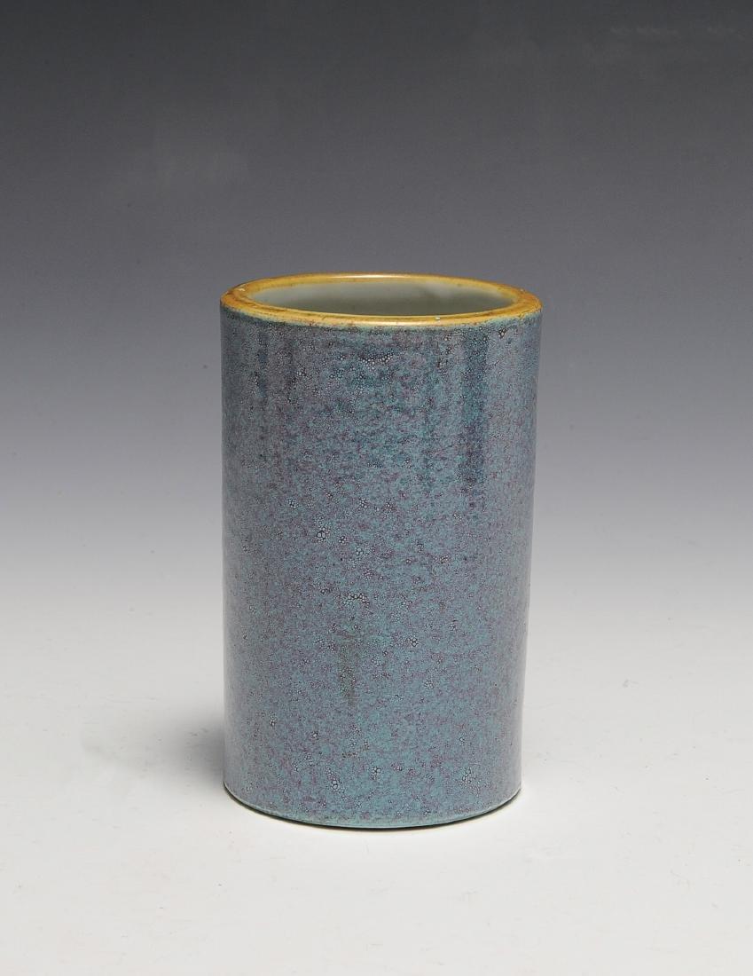 Chinese Purple & Turquoise Glazed Brush Pot 19th C