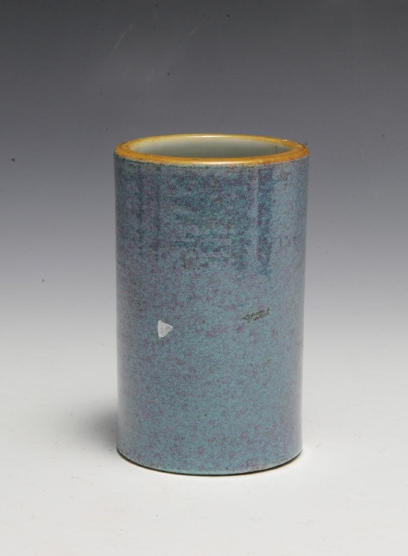 Chinese Purple & Turquoise Glazed Brush Pot 19th C - 2
