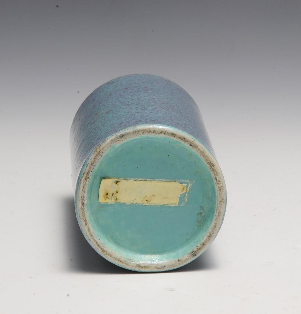 Chinese Purple & Turquoise Glazed Brush Pot 19th C - 3