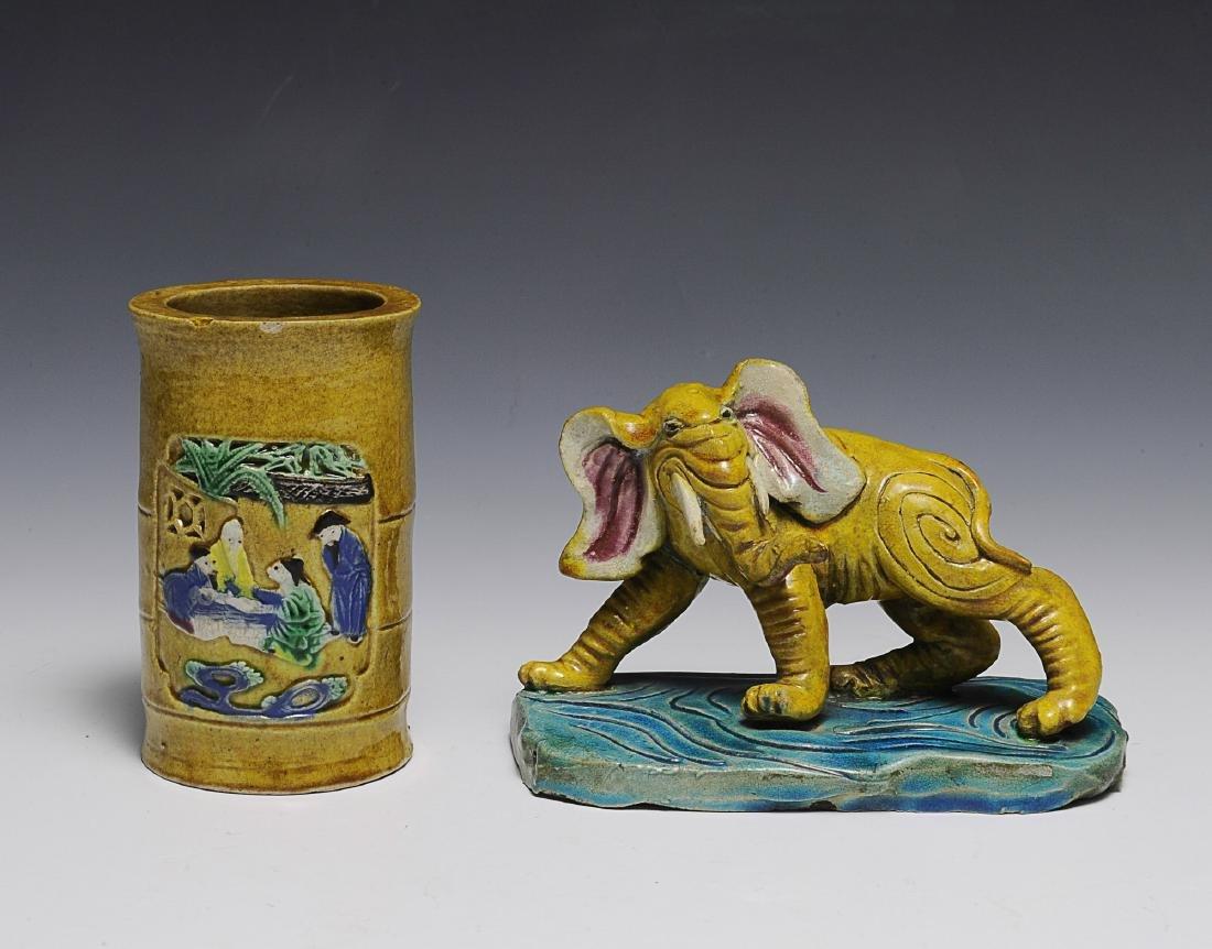 Chinese Yellow Elephant & Cylindrical Brush Pot