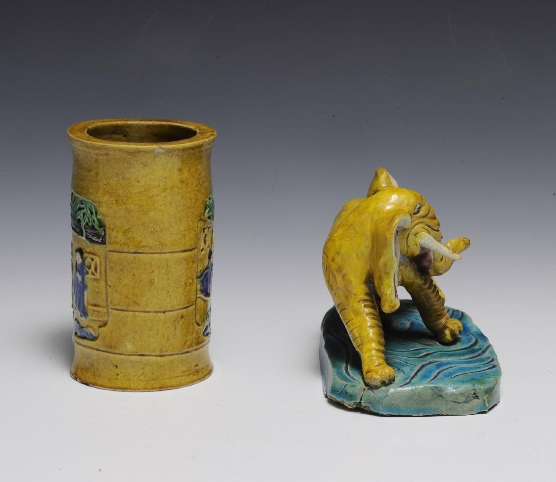 Chinese Yellow Elephant & Cylindrical Brush Pot - 2