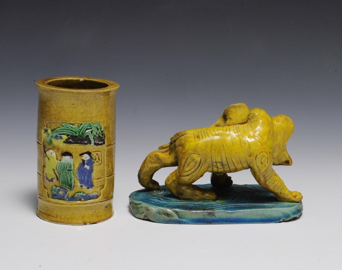 Chinese Yellow Elephant & Cylindrical Brush Pot - 3