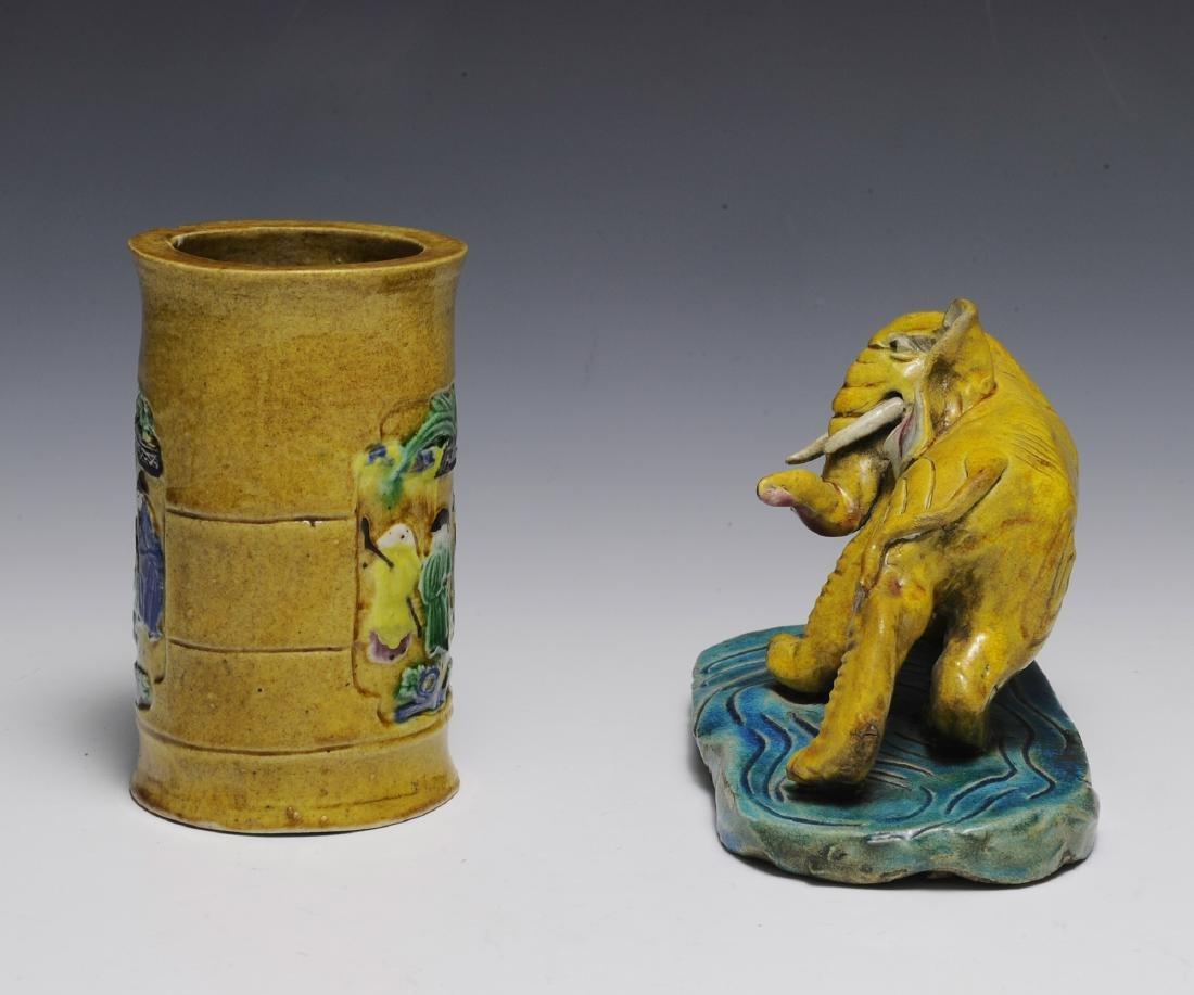 Chinese Yellow Elephant & Cylindrical Brush Pot - 4