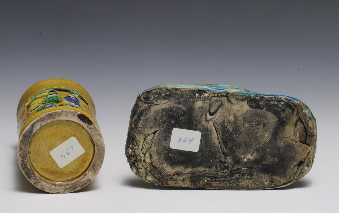 Chinese Yellow Elephant & Cylindrical Brush Pot - 5